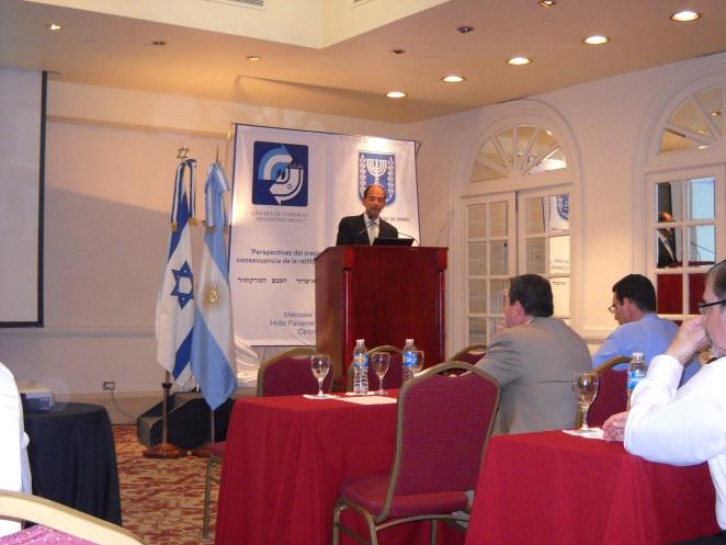 """Evento """"Perspectivas del Crecimiento Comercial bilateral entre Argentina – Israel"""" – Hotel Panamericano – Buenos Aires"""