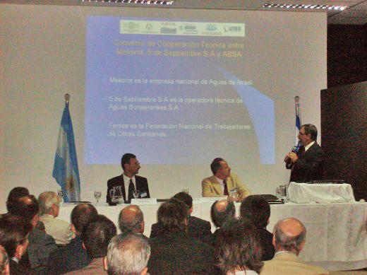 """Organización del Segundo Seminario sobre """"Experiencia Israelí en la Gestión de los Recursos Hídricos""""- en Unión Industrial de Bahía Blanca"""