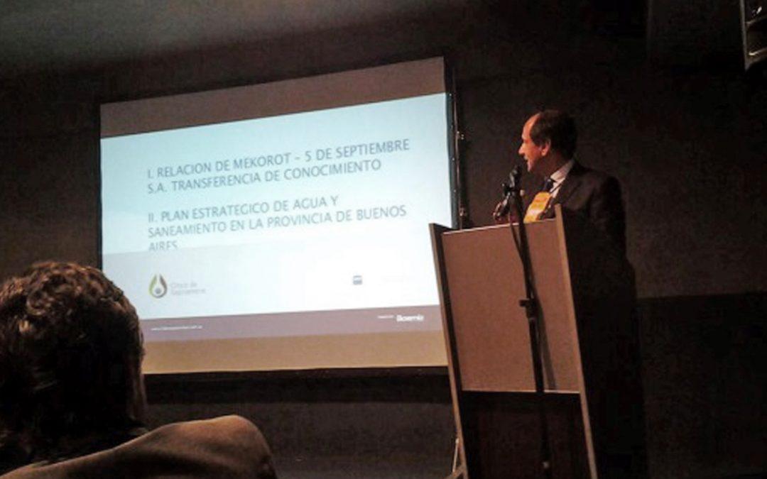 Participación en el 19° Congreso Argentino de Saneamiento y Medio Ambiente «Agua, Saneamiento y Cambio Climático: Abordaje Multisectorial». Costa Salguero – CABA